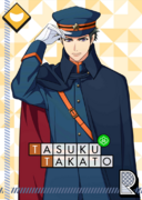 Tasuku Takato R My Master's Mesmerized by Mystery unbloomed