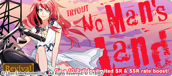 No Man's Land Tryouts