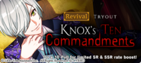 Knox's Ten Commandments Revival Tryout Banner.png