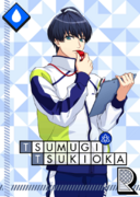 Tsumugi Tsukioka R A Two-Faced Teacher unbloomed