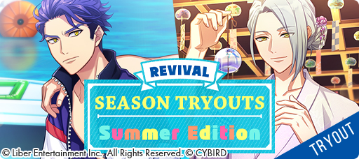 Revival Season Tryouts- Summer Edition banner