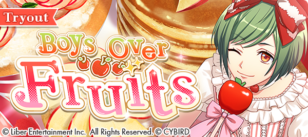 Boys Over Fruits Scout Banner.png