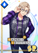 Banri Settsu SR Glasses Debut unbloomed