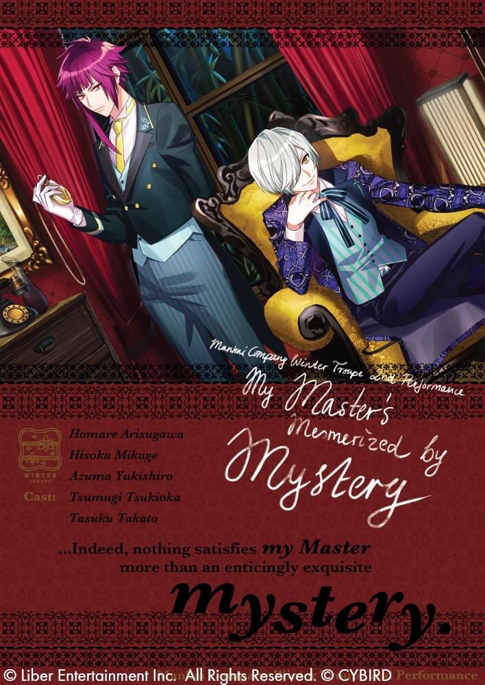 My Master's Mesmerized by Mystery EN poster.png