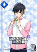 Masumi Usui R Tempestuous Flower Storm unbloomed