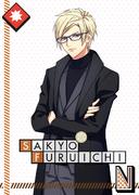 Sakyo Furuichi N Longing for Autumn unbloomed