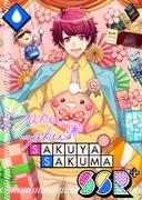 Sakuya Sakuma SSR Mankai Birthday bloomed