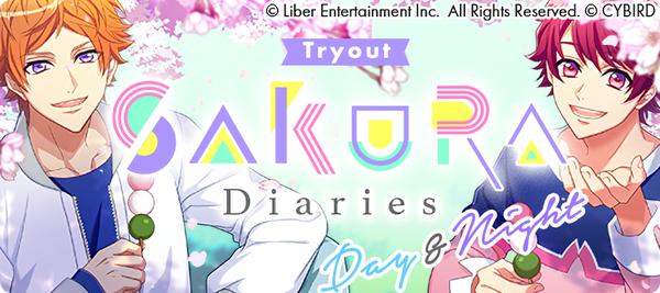 Sakura Diaries Tryouts