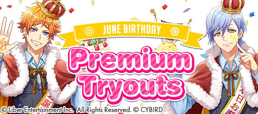 June Birthday Premium Tryouts 2021 banner