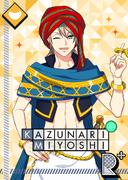 Kazunari Miyoshi R Water Me! bloomed