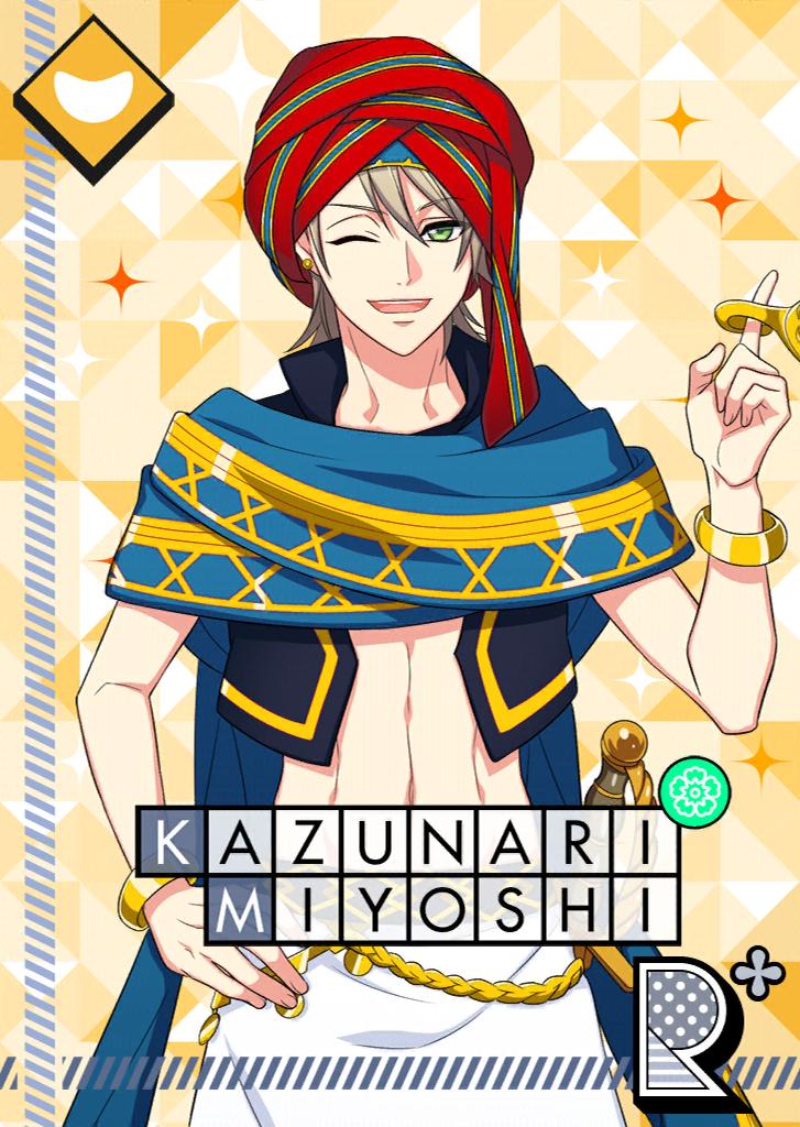 Kazunari Miyoshi R Water Me! bloomed.png