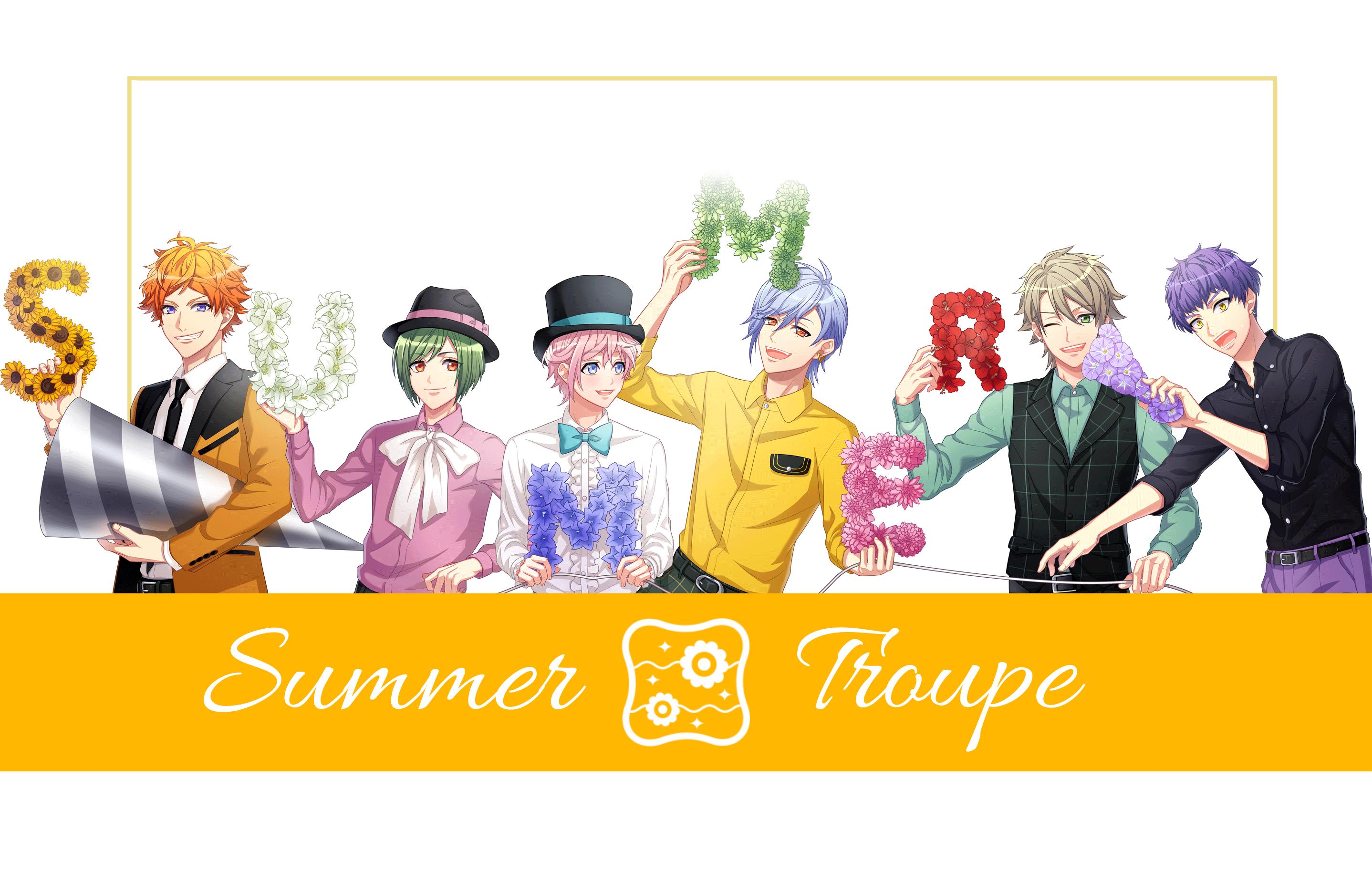 Summer Troupe