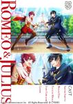 Romeo and Julius EN poster