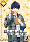 Tsumugi Tsukioka R Shower of Autumn Leaves bloomed