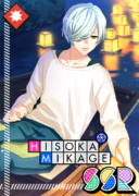 Hisoka Mikage SSR Magnificent Milky Way unbloomed