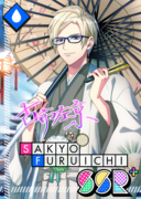 Sakyo Furuichi SSR A New Year By Your Side bloomed