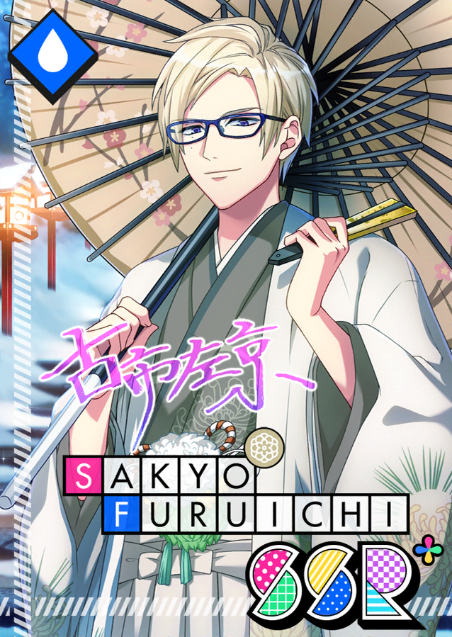 Sakyo Furuichi SSR A New Year By Your Side bloomed.png