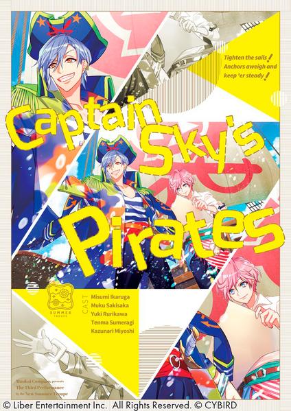 Captain Sky's Pirates EN poster