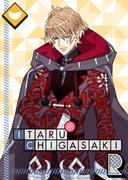 Itaru Chigasaki R The Wonderful Charlatan of Oz unbloomed