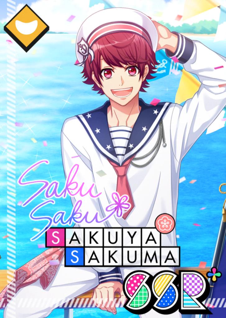 Sakuya Sakuma SSR Lucky Ship in a Bottle bloomed.png