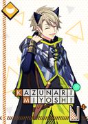 Kazunari Miyoshi N The Great Sardine Search bloomed