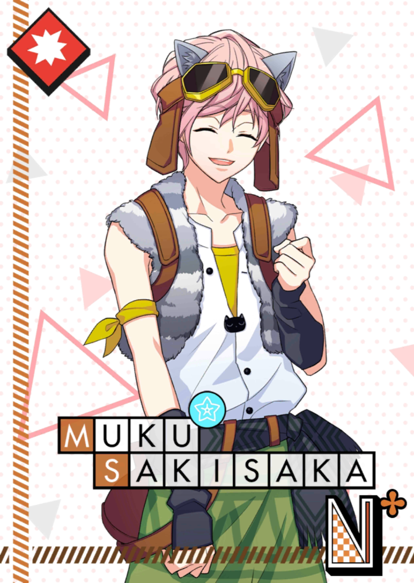 Muku Sakisaka N The Great Sardine Search bloomed.png