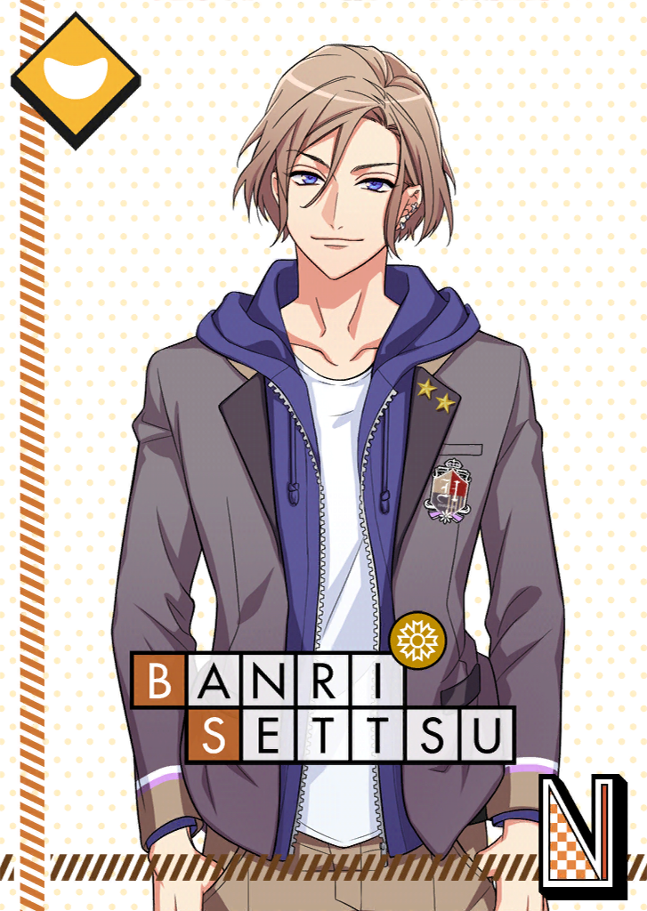Banri Settsu N Hanasaki High School unbloomed.png