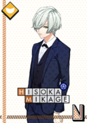 Hisoka Mikage N Suit & Tie unbloomed