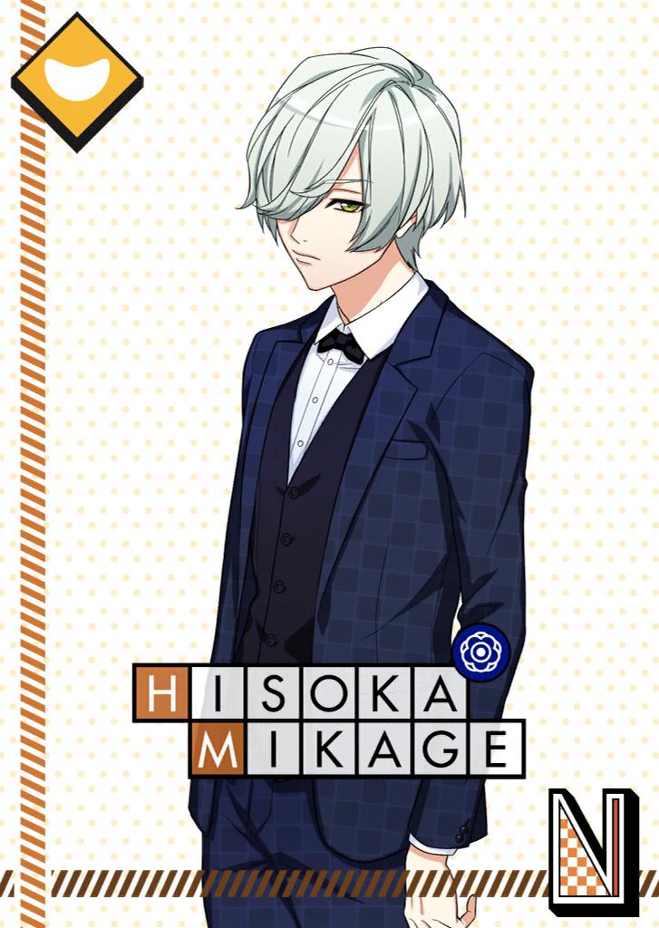 Hisoka Mikage N Suit & Tie unbloomed.png