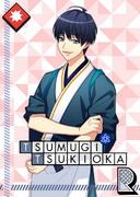 Tsumugi Tsukioka R Die by the Sword unbloomed
