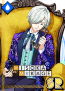 Hisoka Mikage SR Blooming Trail unbloomed