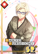 Sakyo Furuichi SR Cool Consideration bloomed
