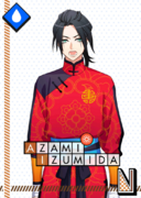 Azami Izumida N Fiery Mantou Fist! unbloomed