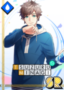 Tsuzuru Minagi SR About to Bloom unbloomed
