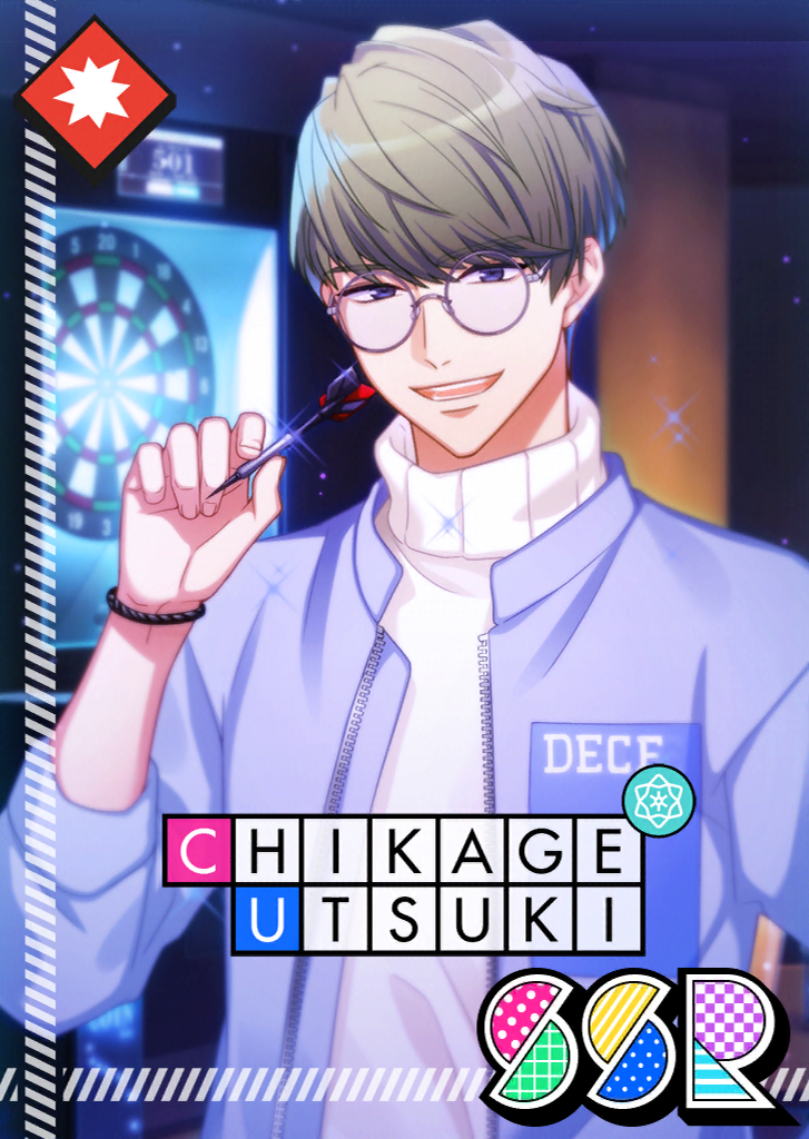 Chikage Utsuki SSR Mankai Birthday unbloomed.png