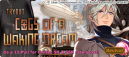 Cogs of a Waking Dream Revival Tryout Banner
