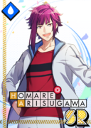 Homare Arisugawa SR About to Bloom unbloomed