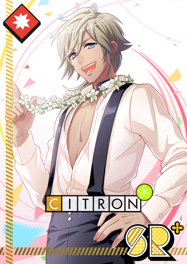 Citron SR About to Bloom bloomed.png