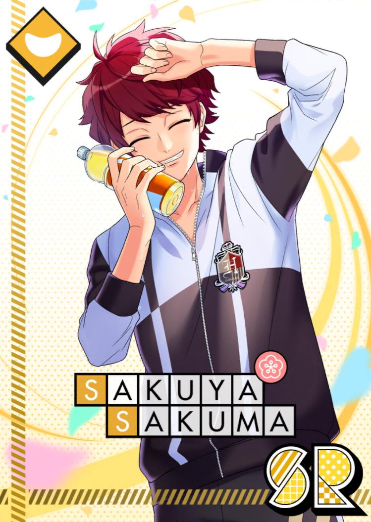 Sakuya Sakuma SR About to Bloom unbloomed.png
