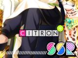 Citron SSR 【Style】