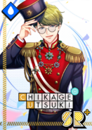 Chikage Utsuki SR Recollections of Gingerbread bloomed