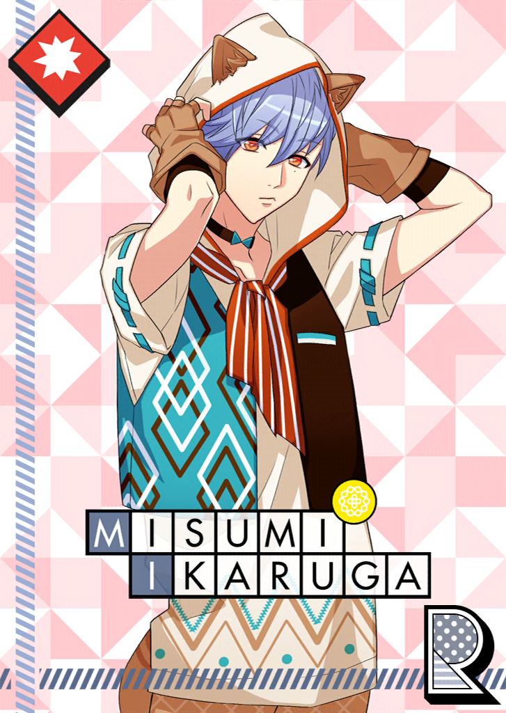 Misumi Ikaruga R The Great Sardine Search unbloomed.png
