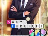 Sakyo Furuichi SSR 【Hiding in the Garden】