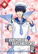 Tsumugi Tsukioka R Flag Waving Sailor bloomed
