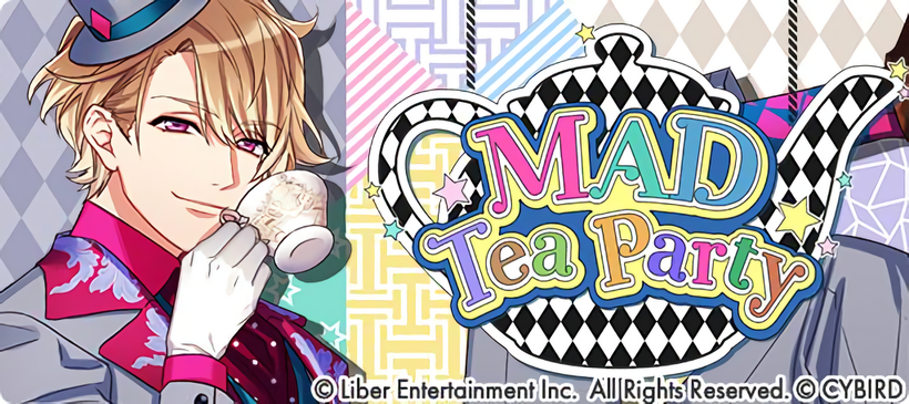 Mad Tea Party Tryouts banner