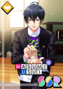 Masumi Usui SSR Down on One Knee unbloomed