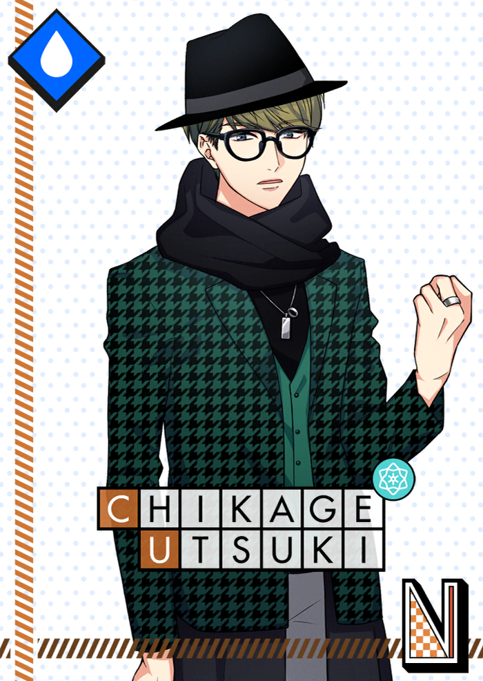 Chikage Utsuki N The Wonderful Charlatan of Oz unbloomed.png