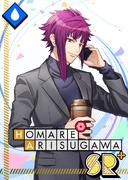 Homare Arisugawa SR Basics of a Capable Man bloomed