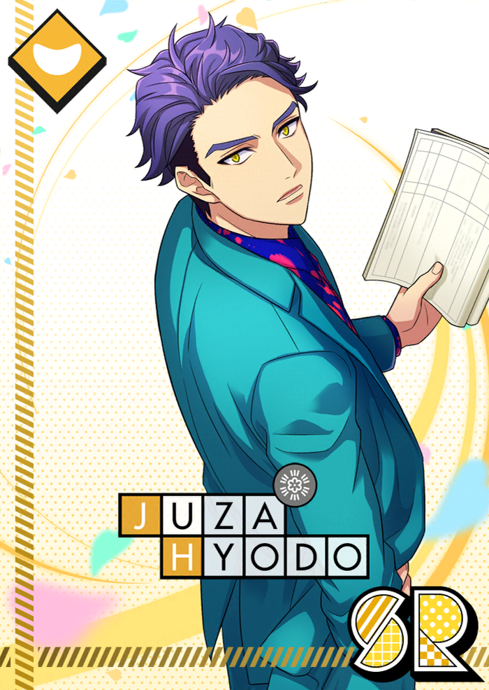 Juza Hyodo SR Blooming Trail unbloomed.png