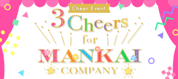 3 Cheers for Mankai Company event banner.png